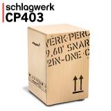 슐락베르크 카혼 CP403 2inOne Snare Cajon Medium (미디움 사이즈) (가방 포함)