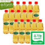 [이팜] 현미식초(900ml)_1박스(15개)