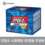 CJ 전립소/쏘팔메토/500mgX60캡슐/두달분/건강기능식품/전립선강화/빈뇨/잔뇨감/중년남성/남자/아연