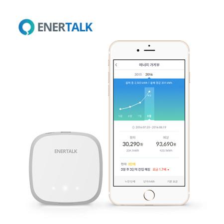 IoT 스마트 에너지미터/ 절전관리/ 전기사용량 관리/전기비절약/스마트홈/전기요금측정기, 소비전력측정기, 전기절감기, 전기요금계산, 전기요금누진제, 실시간전기요금 에너톡 외장형
