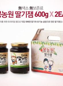 딸기명인이 만든 딸기잼 1.2kg (600g X 2)