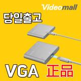 수입정품 Mirabox USB-C TO VGA USB3.0 CHARGING