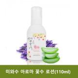 천연 유기농 아로마 꽃수 로션 110ml 미와수