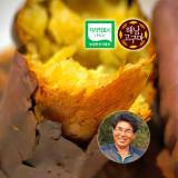 신성농장 17년 수확 햇 꿀고구마 5kg 특상