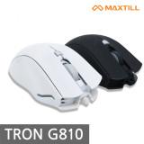 맥스틸 TRON G810 게이밍마우스 유광/러버 코팅