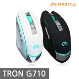 맥스틸 TRON G710 게이밍마우스 유광/러버 코팅 6버튼