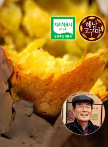 해남농장 박동호님의 17년 햇 꿀고구마 5kg 특상
