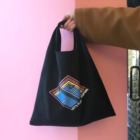 핑퐁백 (pingpong bag)