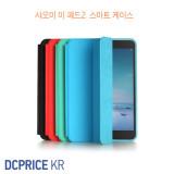샤오미 미패드2 정품 스마트 플립 케이스 [디씨프라이스 KR]