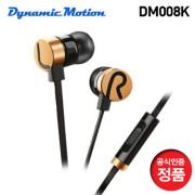DM008K(Mic 버전) 정품 벌크제품 [사은품 증정]