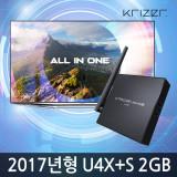 ULTRACUBE U4X+S 2GB/미라캐스트/미니PC/UHD 4K/셋탑박스