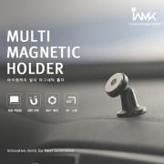 IAMK 멀티 자석 스마트폰 거치대 / 핸드폰 휴대폰