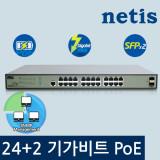 네티스 PE6326GF Full PoE SNMP매니지먼트 기가비트 스위칭허브/24포트/스위치허브/SFP슬롯 2개/280W