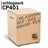 슐락베르크 키즈 카혼 CP401 Hip-Box® Junior Cajon (가방 미포함)