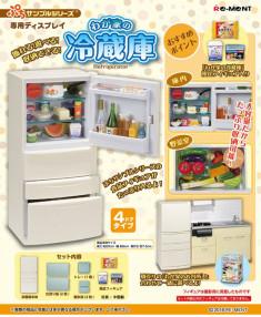 [리멘트] 우리집 냉장고