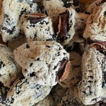 유기농 대봉시 전통 발효 곶감 10개 들이