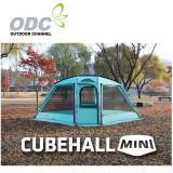 ODC 큐브홀 미니(Cube hall Mini)/캠핑쉘터