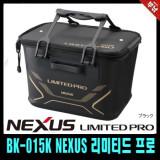 시마노 BK-015K NEXUS 리미티드 프로 밑밥통/하드바칸 40