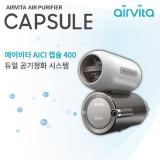 에어비타 캡슐 신제품/음이온/살균/탈취/AICI공기청정