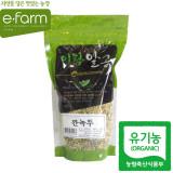 [이팜] 유기농 깐녹두(500g)