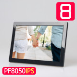 디지털액자 PF8050IPS 풀HD 동영상 지원 광고용모니터