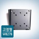 고정형 벽걸이브라켓 WB27B 10~27인치 VESA 50/75/100mm적용