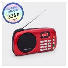 휴대용 라디오 효디오 트로트306곡