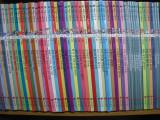 [중고]그레이트북스) 개념수학나무 1612-17-1