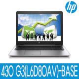 HP ProBook 430 G3 L6D80AV BASE 프로북 [지문인식 / 노트북 / 3855U / 500GB / DDR3 4GB RAM / 13인치 / Freedos]