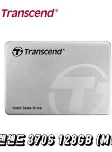 [트랜센드] (특가/새상품) 트랜센드 SSD 370S 128GB 가이드 미포함