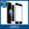 아이폰7 아이폰7 플러스 모서리 깨짐방지 PET 풀커버 강화유리필름 [디씨프라이스 KR]