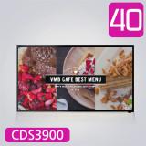 40형 디지털사이니지 CDS3900 광시야각 패널 광고용모니터 DID 동영상지원