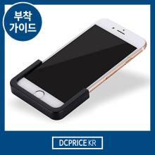 아이폰 6/6s 4.7인치 강화유리 부착 가이드