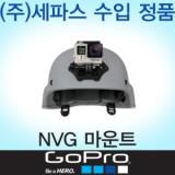 NVG Mount (GO500)