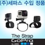The Strap (GO395)