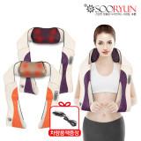 [SOORYUN] 수련 파워숄더 목어깨안마기 2종 택1/손잡이강도조절/방향전환/온열기능
