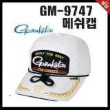 가마가츠 GM-9747 화이트 L / 하프메쉬캡/캡모자/낚시모자