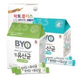CJ BYO 장유산균 CJLP-243 / 피부유산균 CJLP-133 / 중외제약 락토플러스 / 지근억유산균 / 한국인맞춤 프로G유산균과먹이 선택 / 프로바이오틱스와 프리바이오틱스