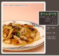 중식누룽지탕(그 유명한 스피드가정식,17년차 집들이음식 전국배달/홈파티,손님초대음식,생일상,파티음식,집들이요리,반조리식품)
