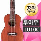 루아우 LU10C 콘서트 콘서트형 우쿨렐레 /LU-10C 입문용 우쿠렐레
