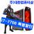 조립컴퓨터 i7 7700 7700K 삼성16GB SSD240GB 지포스GTX1060(6gb)고사양게임용컴퓨터조립PC본체대한컴퓨터DN31