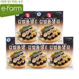 [이팜] 김밥용생김(명가)(20g)x5ea