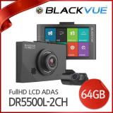 [신제품 출시][피타소프트] 블랙뷰 DR5500L-2CH (64GB) FullHD ADAS