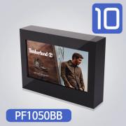 마트POP PF1050BB 충전식 아크릴 박스타입 IPS패널