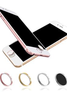 [아이폰8 7 6 S 5 SE/LG G5] 알루미늄 지문인식 홈버튼