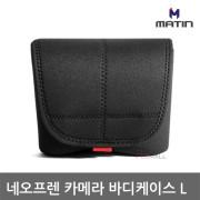 매틴 네오프렌 카메라 바디케이스 V2 - L 블랙/M10338 DSLR 카메라용 파우치 (네오프렌 카메라 바디케이스 V2 - L 블랙)