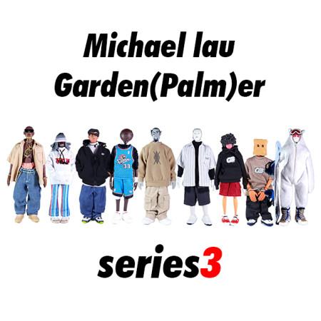 가든파머/시리즈3/아트토이/마이클라우