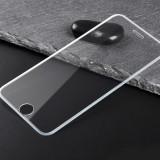 [아이폰7/6 S/플러스] 3D 풀커버 실리콘 엣지 강화유리 방탄필름