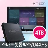 [3.5형 4TB외장하드 포함] ULTRACUBE U4X+S/미라캐스트/미니PC/UHD 4K/셋톱박스/디빅스플레이어/블루투스/인터넷/안드로이드