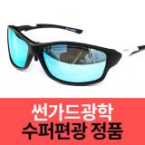 [썬가드광학]A1605 편광 고글 스포츠 자전거선글라스